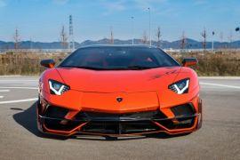 Lamborghini Aventador Body Kit