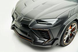 MANSORY Lamborghini Urus carbon parts
