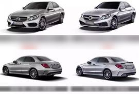 Mercedes-Benz C-class W205 Carlsson C63 body kit 2014-2016
