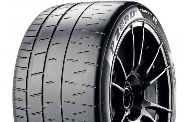 RACING AND MOTORSPORT TYRES - available from Tuning Empire