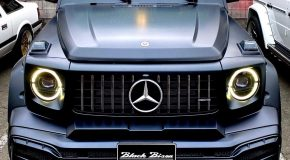 2020 Mercedes-AMG G 63 and G-Class Get Wald Black Bison Body Kit