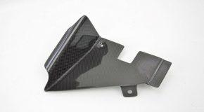 Lamborghini Murcielago LP580 SV Left carbon engine compartment small piece