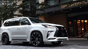 Lexus LX 570 Body kit