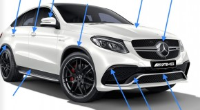 New carbon parts for Mercedes Benz GLE-Coupe
