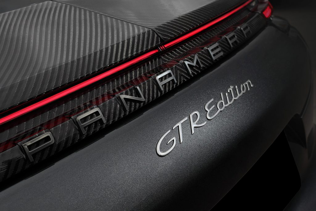 GTR-Turbo